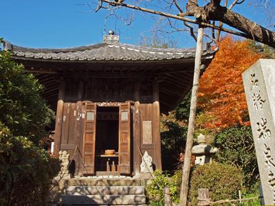 05-6瑞泉寺秋12地蔵堂.jpg