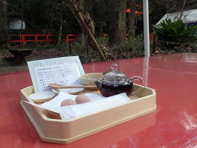 19豆茶と申餅.jpg