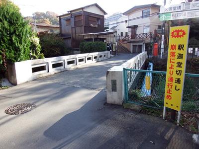 23滑川大御堂橋.jpg