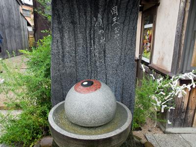 02目玉の噴水.jpg