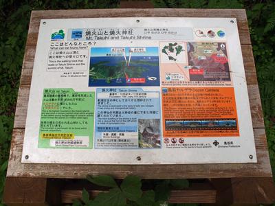04焼火山.jpg