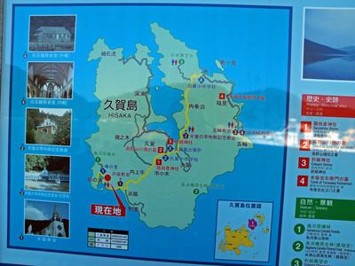 05久賀島の地図.jpg