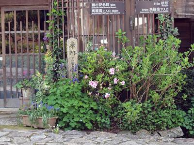 06花飾り.jpg