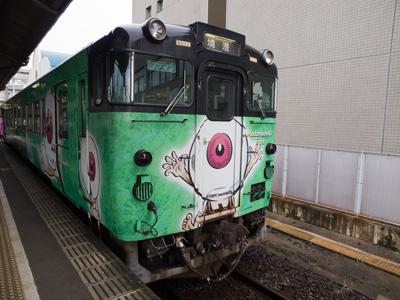 07目玉の電車.jpg