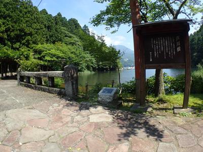 07芦川橋.jpg
