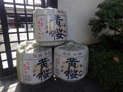 12黄桜・黄桜酒樽.jpg