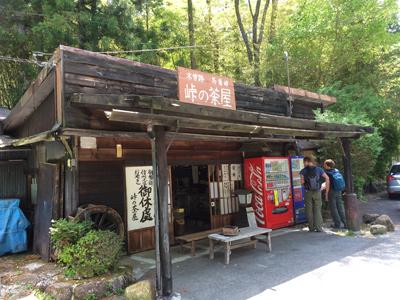 16峠の茶屋.jpg